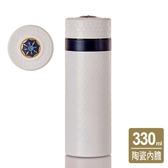 《乾唐軒活瓷》金石保溫杯 / 珍珠白藍圈 / 鎏金+水晶 ( 陶瓷內膽 / 330ml )