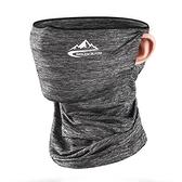 冰絲防曬面罩夏季男女士騎行魔術頭巾多功能戶外運動防塵防風脖套