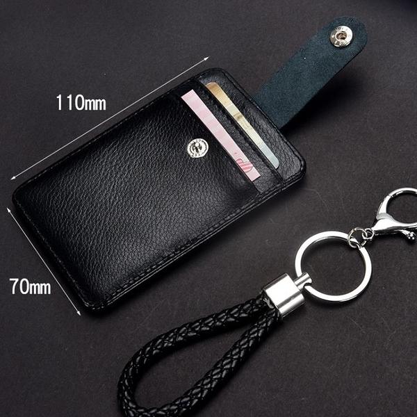 真皮多卡位工作證件卡套多功能安全門禁身份交通銀行飯卡學生保護套卡套