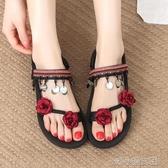 拖鞋-波西米亞花朵涼鞋女夏季新款涼拖鞋民族風海邊度假百搭 洛小仙女鞋