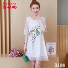 改良版旗袍2020年夏季中國風大碼裙子145矮個子短款洋裝少女連身裙 LR20129『麗人雅苑』