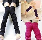 襪子 長筒襪 保暖毛線堆堆襪套跳舞蹈女針織護腿套過膝腳靴套顯瘦長筒襪套 玩趣3C