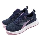 DIADORA 慢跑鞋 藍 紫 白 女鞋 基本款 運動鞋 【ACS】 DA31608