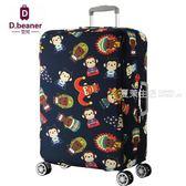 行李箱套 彈力行李箱套拉桿箱旅行防塵罩袋保護套20/24/28寸/30寸加厚耐磨·夏茉生活