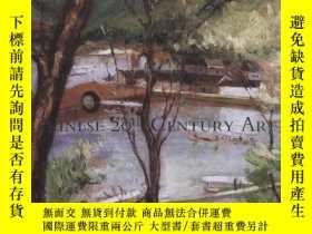 二手書博民逛書店Christie s罕見hong kong 2008 chin