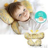護頭枕 嬰兒床推車護頭枕兒童安全座椅頭部固定護頸枕新生兒U型旅行保護 寶貝計畫