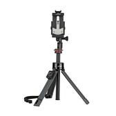 ◎相機專家◎ JOBY GripTight PRO TelePod 直播攝影Pro延長桿 JB50 自拍三腳架 公司貨