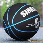 籃球水泥地耐磨翻毛真皮牛皮手感7號成人中小學生5號兒童藍球【勇敢者】