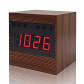 Full HD 1080P 棕色木紋電子鐘造型微型針孔攝影機A10@桃保