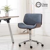 E-home Edric埃德瑞克可調式布面曲木電腦椅 兩色可選藍色