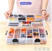 裝盒子透明玩具積木收納盒lego積木零件分類箱大小顆粒整理箱 可然精品
