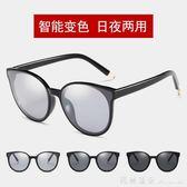 墨鏡  新款眼鏡偏光太陽鏡女士墨鏡男 全網最低價最後兩天