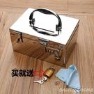 密碼箱家用小型不銹鋼保險箱迷你雙鎖投幣保...