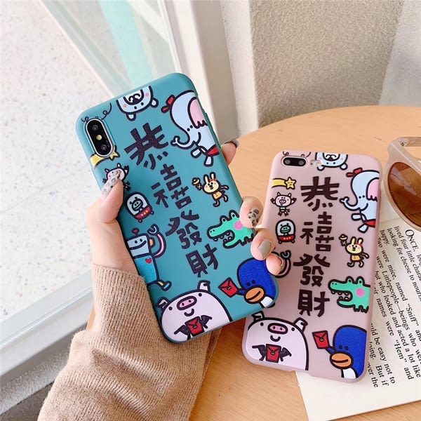 【SZ24】新年恭喜發財磨砂軟殼 iphone xs max 手機殼 iphone 7 plus手機殼 iphone 6s plus 手機殼 XR