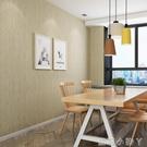 壁貼壁紙定制紗線無縫牆布臥室素色簡約現代客廳背景牆無紡布防水高檔壁布牆紙 NMS蘿莉小腳丫