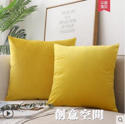 北歐正方形抱枕沙發靠背床頭辦公室靠墊天鵝絨長方形抱枕套不含芯 NMS創意新品