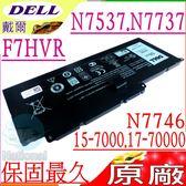 DELL電池(原廠)-戴爾 Inspiron N7537,17 7000,17 7737,N7737,17 7746,17-7746,N7746,451-BBEO,F7HVR