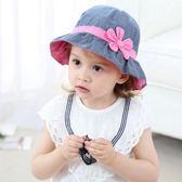 女童帽3個月-4歲帽子牛仔帽兒童帽遮陽寶寶帽LJ4964『miss洛羽』