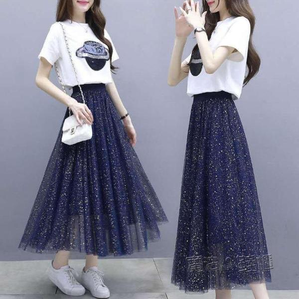 網紗裙洋裝兩件套女新款網紅韓版洋氣裙子套裝星空短袖上衣 魔法鞋櫃