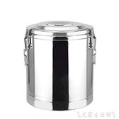 奶茶桶304商用不銹鋼保溫桶米飯保溫粥桶開水桶大容量茶水桶冰桶豆漿桶 艾家 LX