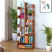 簡易書櫃書架簡約現代落地置物架子組裝學生書櫃創意小書架組合櫃『CR水晶鞋坊』YXS