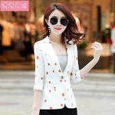 西裝外套新款夏季韓版修身女式休閒短款西服 JD5740【3C環球數位館】