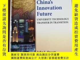 二手書博民逛書店Shaping罕見China s Innovation Futu