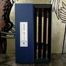 【中華筆莊】宜書宜畫狼毫毛筆套組 禮盒 - 大中小楷3入 - 台灣品牌 -盒裝