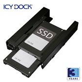 [富廉網] ICY DOCK MB082SP 雙2.5吋硬碟/固態硬碟轉接架