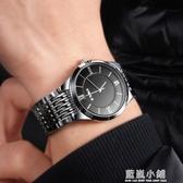 艾奇手錶男學生男新款潮非機械全自動機械錶韓版簡約潮流防水男錶 QM 藍嵐