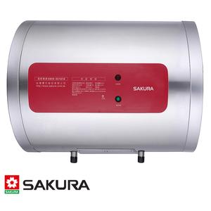 櫻花 SAKURA 電熱水器 31L 6KW 橫掛式 型號EH0810LS6 儲熱式