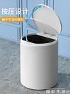 垃圾桶垃圾桶家用帶蓋輕奢網紅客廳廁所衛生間創意紙簍ins北歐風按壓式 晶彩