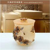 厚藝新品高檔棉簽盒歐式時尚創意樹脂牙簽筒罐促銷限量(新款花藤珍黃)