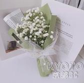 向日葵玫瑰滿天星干花花束香皂花送同學閨蜜女友生日畢業拍照花束 京都3C