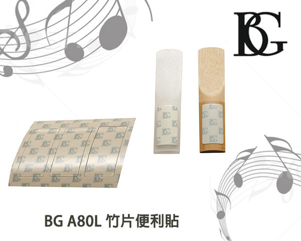 【小麥老師樂器館】BG A80L 竹片便利貼