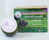 貝特漾 紫錐花PLUS(加強版) 40g/罐 超臨界精油萃取+接骨木 限時特惠