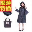 女日系雨衣斗篷式-流行高檔機能輕薄女雨具54m10【時尚巴黎】