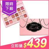 美國 Beauty Creations Tease Me 18色誘惑眼影盤(18g)【小三美日】$490