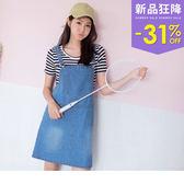 《DA5589-》高含棉水洗牛仔丹寧率性吊帶裙 OB嚴選