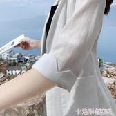 亞麻西裝女薄款2020夏季新款休閒七分袖棉麻上衣小西服外套防曬衣 極速出貨