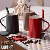 北歐馬克杯韓版咖啡杯帶蓋勺陶瓷杯子【聚可愛】