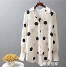 波點雪紡襯衫女長袖寬鬆早秋韓版很仙的白襯衣心機上衣設計感小眾『潮流世家』