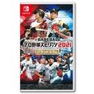預購 附特典DLC【NS原版片】Switch eBASEBALL 職棒野球魂 2021 大滿貫 日文版全新品【台中星光電玩】