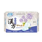良爽漢方超薄透氣加長衛生棉35cm【康是美】