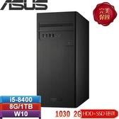 ASUS華碩 H-S340MC-I58400128T 桌上型電腦