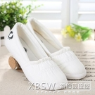 韓版透氣一腳蹬懶人鞋 低幫平底休閑布鞋小白鞋女鞋 『新佰數位屋』