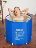 折疊浴桶塑料大人泡澡桶成人沐浴桶浴缸加厚洗澡盆家用洗澡桶全身 NMS