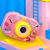 汪汪隊 授權童趣數位相機粉色(天天)-生活工場