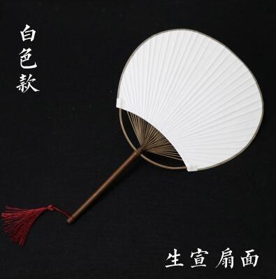 Bbay 扇子 日式團扇 和風 純白 手繪 空白扇子 宮扇圓形