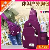 新款胸包布背包戶外運動斜跨騎行包胸前旅游男女包韓版女單肩挎包 鉅惠85折